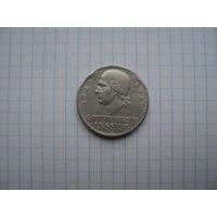 """Германия 3 марки 1929 A """"200 лет со дня рождения Готхольда Лессинга"""", серебро (c МЦ)*;"""