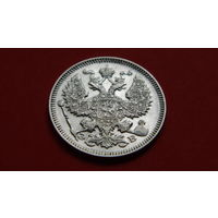 20 Копеек 1909 год -Российская Империя- *серебро/билон
