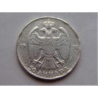 Югославия 50 динаров 1938