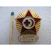 Знак. Донор СССР (1)