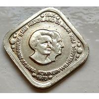 Нидерланды 5 центов, 1970 25 лет освобождения Нидерландов от фашистских захватчиков  4-1-1