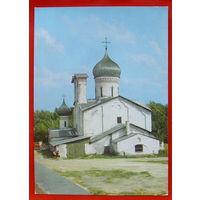Псков. Церковь Николы со Усохи. Чистая. 1971 года.