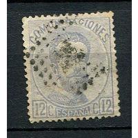 Испания (Королевство) - 1872 - Король Амадей I 12С - [Mi.114] - 1 марка. Гашеная.  (Лот 102o)
