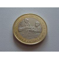 """Бенин. 6000 франков 2005 год  X#46 """"Папа и Нестор Ассогба"""""""
