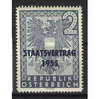 Австрия 1955 Mi# 1017 (MNH**)