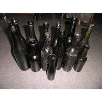 Бутылки разные 13 шт.ПМВ.