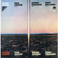 LP Ron Carter / Herbie Hancock / Tony Williams -  Third Plane