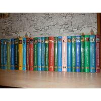 100 великих.Комплект из 24 книг.ПРОДАЖА КОМПЛЕКТОМ! САМОВЫВОЗ!!!