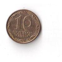 10 копеек 2014 год Украина