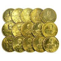 Бронзовые монеты 50 рублей 1945 Победа Над Фашизмом 15 шт