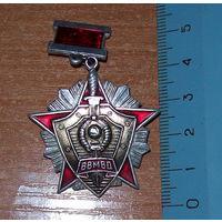 Значок За отличную службу ВВМВД легкий на 2 застежки.