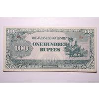 Бирма (Японская оккупация), 100 рупий образца 1942 года