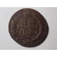 2 КОПЕЙКИ 1767 ГОДА СПМ,РЕДКАЯ,ОТЛИЧНОЕ СОСТОЯНИЕ ДЛЯ ДАННОГО ТИПА