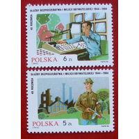 Польша. 40 лет службы безопасности. ( 2 марки ) 1984 года.