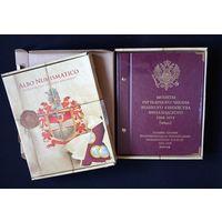 Альбом для монет регулярного чекана Великого княжества Финляндского 1864–1917. Медь. /980921/