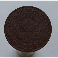 Оригинал!!! 5 копеек 1924 года, самая редкая разновидность, шт.2.2 (шар выпуклый, сетка земного шара тонкая, острие серпа широкое)!!! Супер РЕДКОСТЬ в таком состоянии!!! VF+ или XF-!!!