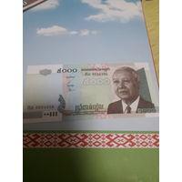 КАМБОДЖА 5000 риелей 2001 год