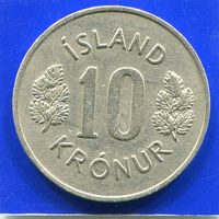 Исландия 10 крон 1971