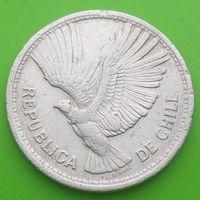 10 песо 1957 ЧИЛИ