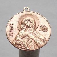 Медальон  Благословения Патриарха Пимена 1971