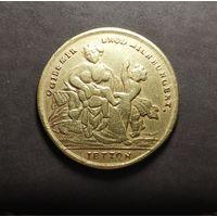 Хлебный Жетон Германия 1816-1817  большой распродажа коллекции