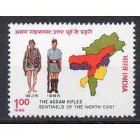 Военные Индия 1985 год чистая серия из 1 марки