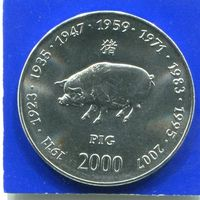 Сомали 10 шиллингов 2000 , Год Свиньи , UNC