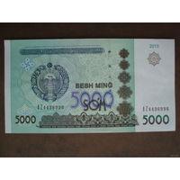 5000 сом Узбекистан 2013 год UNC (Серия земещения AZ?)