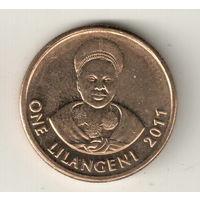 Свазиленд 1 лилангени 2011