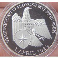 Монета Германии 1929г. руководители государства. распродажа