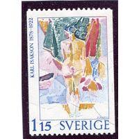 Швеция. Карл Исаксон, шведский художник. Модель