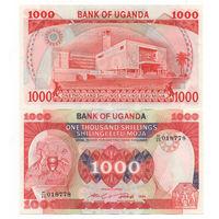 Уганда 1000 шиллингов образца 1986 года UNC p26
