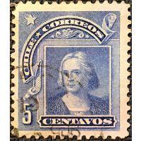 ЦІКАВІЦЬ АБМЕН! 1905, Калумб (5)