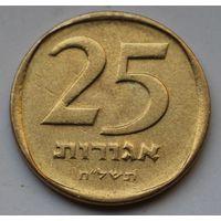 Израиль, 25 агорот