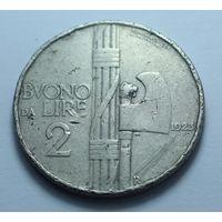 Италия, 2 лиры 1923 год