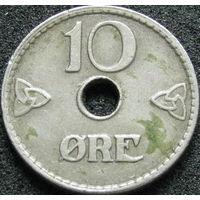 Норвегия 10 эре 1926