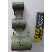 Резисторы точные во влагостойком корпусе ПКВ, разных номиналов и мощностей (цена за штуку)