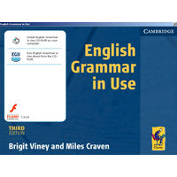 Raymond Murphy - English Grammar in Use, 3rd Edition (для уровней Intermediate и Upper-Intermediate)