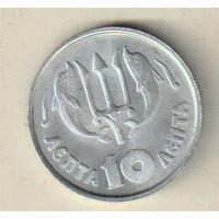Греция 10 лепта 1973 Солдат