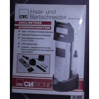 Машинка для стрижки волос и бороды HSM-R 2509, производство Германия