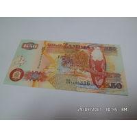 Замбия 50 квача