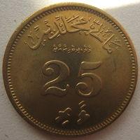Мальдивы 25 лари 1960 г.