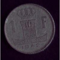 1 Франк 1942 год Бельгия