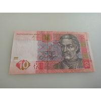 10 гривен 2006 г., Украина
