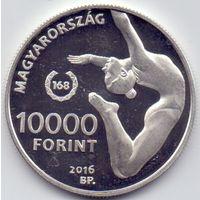 Венгрия, 10000 форинтов 2016 года. Олимпиада в Рио-де-Жанейро.
