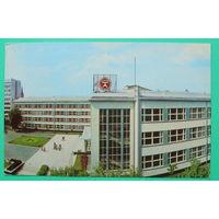 Львов. Политехнический институт.  Чистая. 1977 года.