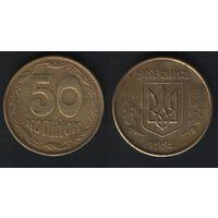 Украина __km3.1 50 копеек 1992 год (f04)