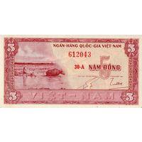 Вьетнам, 5 донгов, обр. 1955 г., аUNC. Не частые
