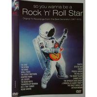 Rock'n'Roll Stars - DVD9 (Есть варианты рассрочки)