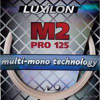Струны для большого тенниса Luxilon M2pro 125